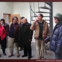 situzhaoguang_CAFA_13.JPG