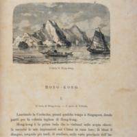 L'isola di Hong-kong